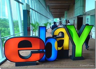 ebay_logo_kerodicas_com