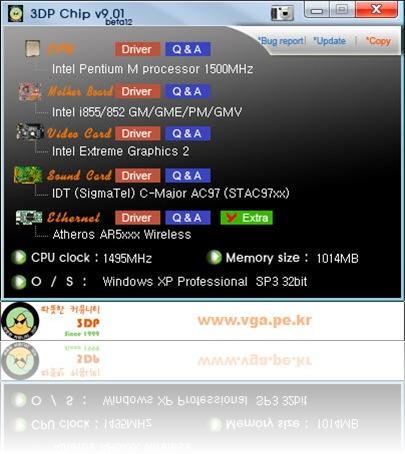 3DP_Chip_v901b12_eng