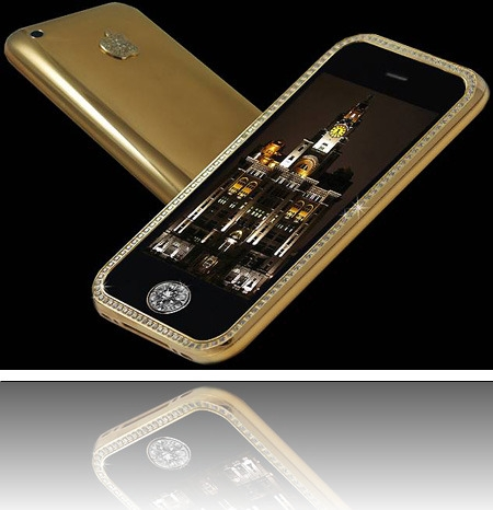 iphone3gssupreme