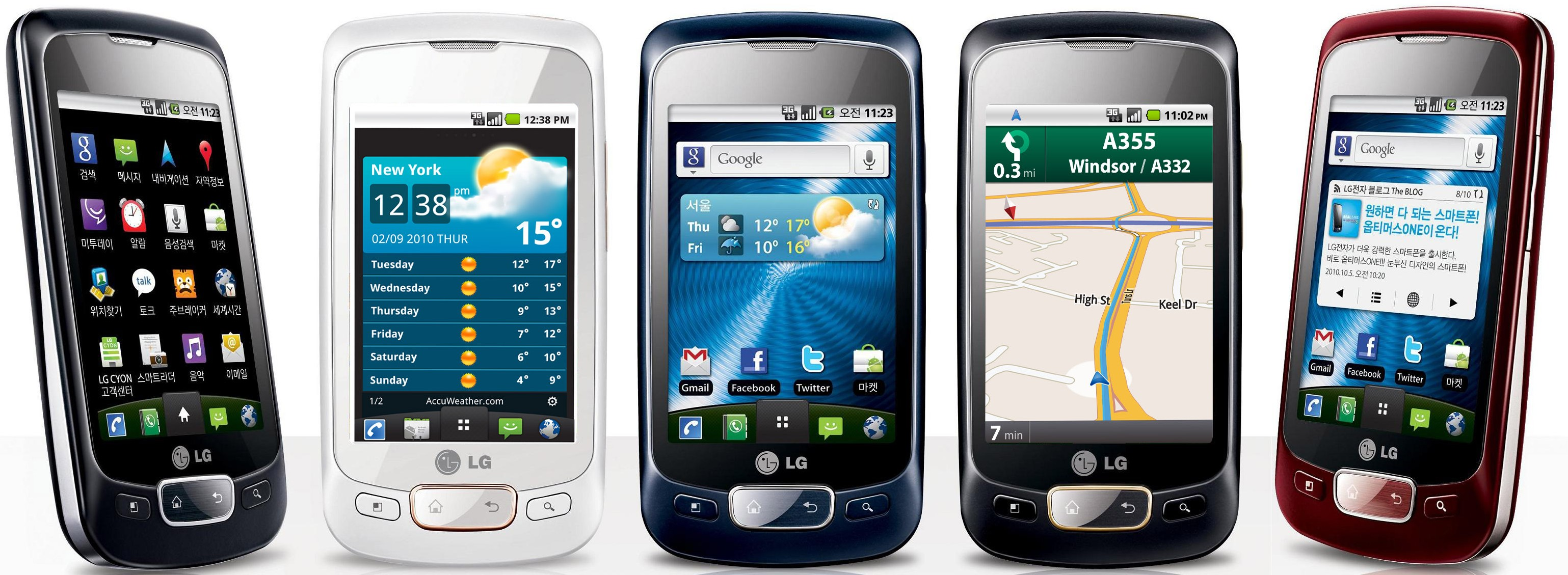LG P500 Maximo One (Android 2.2)