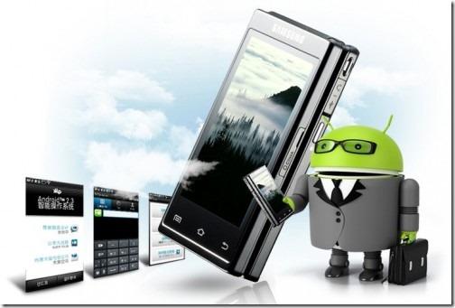 Samsung-SCH-W999